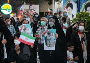 تجمع وحدت آفرین هواداران آیت الله رئیسی در خرم آباد+تصاویر