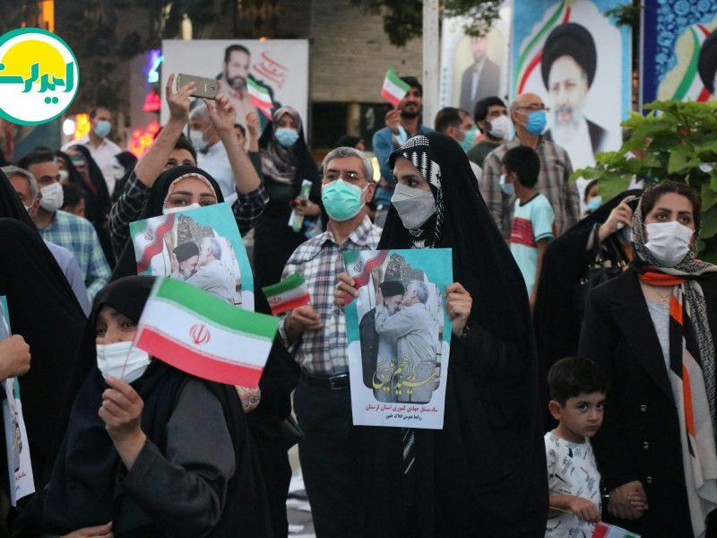 تجمع وحدت آفرین هواداران آیت الله رئیسی در خرم آباد+ تصاویر