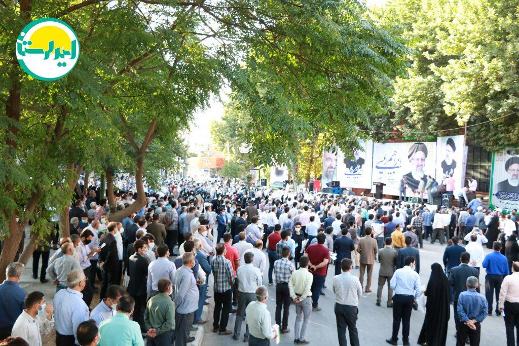 71 | تجمع بزرگ اقشار حامی آیت الله رئیسی در خرم آباد+تصاویر | امید لرستان