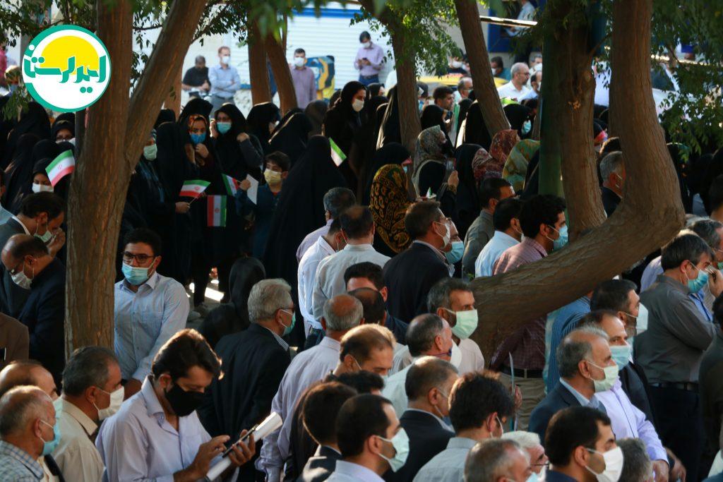 81 | تجمع بزرگ اقشار حامی آیت الله رئیسی در خرم آباد+تصاویر | امید لرستان