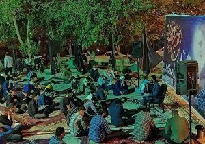 برگزاری مراسم شب رحلت امام خمینی ره در هیئت شهدای گمنام خرم آباد+تصاویر