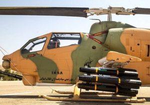 بالگردهای کبرا سپاه به «هلفایر ایرانی» مجهز شدند/ نیروهای مسلح با موشک «قاصم» به لبه فناوری ضدزره جهان رسید +عکس