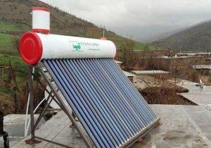 توزیع رایگان آبگرمکن خورشیدی بین روستائیان و جنگلنشینان لرستان