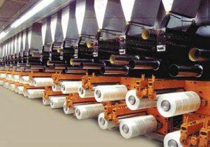 پارسیلون ۲۶۰ میلیارد تومان بدهی دارد/آیا مدرنترین کارخانه نخ ریسی خاورمیانه راه اندازی خواهد شد