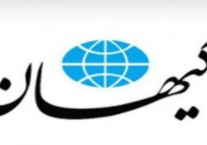 خطر مرگ در انتظار مجریان پشیمان شبکه های ماهوارهای فارسیزبان!