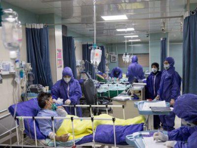 افزایش آمار مرگ و میر کروناییها در لرستان / فوت ۱۳ نفر