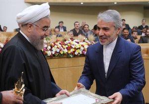 آخرین ضربه دولت روحانی به اعتماد عمومی+ عکس و سند