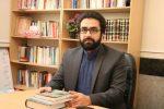 یک نخبه دهه شصتی رئیس حوزه هنری لرستان شد